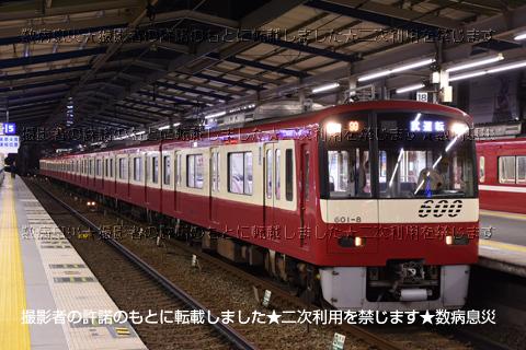 6018_KC2499X_KN_191105.jpg