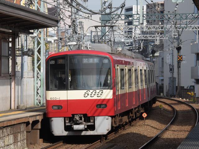 6031_KC1327X_191027.jpg