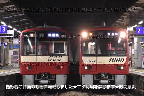 6081_1089_KC99_191030.jpg