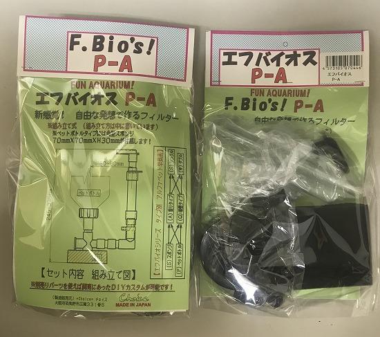 P-A1.jpg
