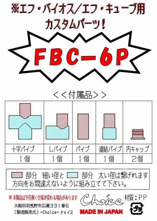 fb1.jpg