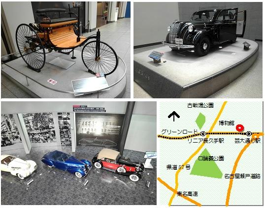 トヨタ博物館マップ