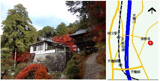 保寿寺マップ