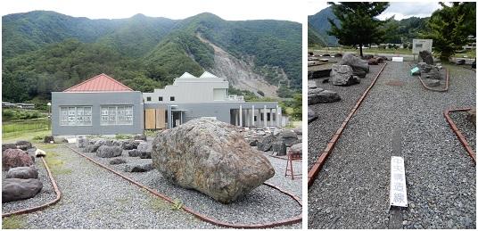 大鹿村博物館G