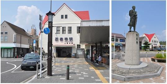 上野市駅G