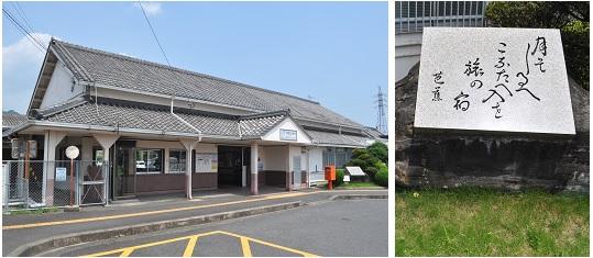 伊賀上野駅G