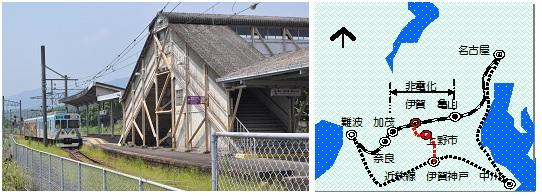 伊賀上野駅マップ