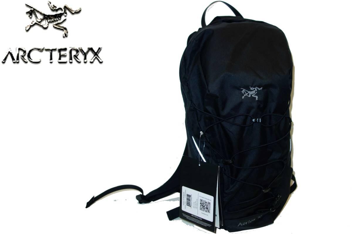 お買取り商品アークテリクスARC'TERYX新品AERIOUS10バックパック黒エアリオスリュックサック品番7347