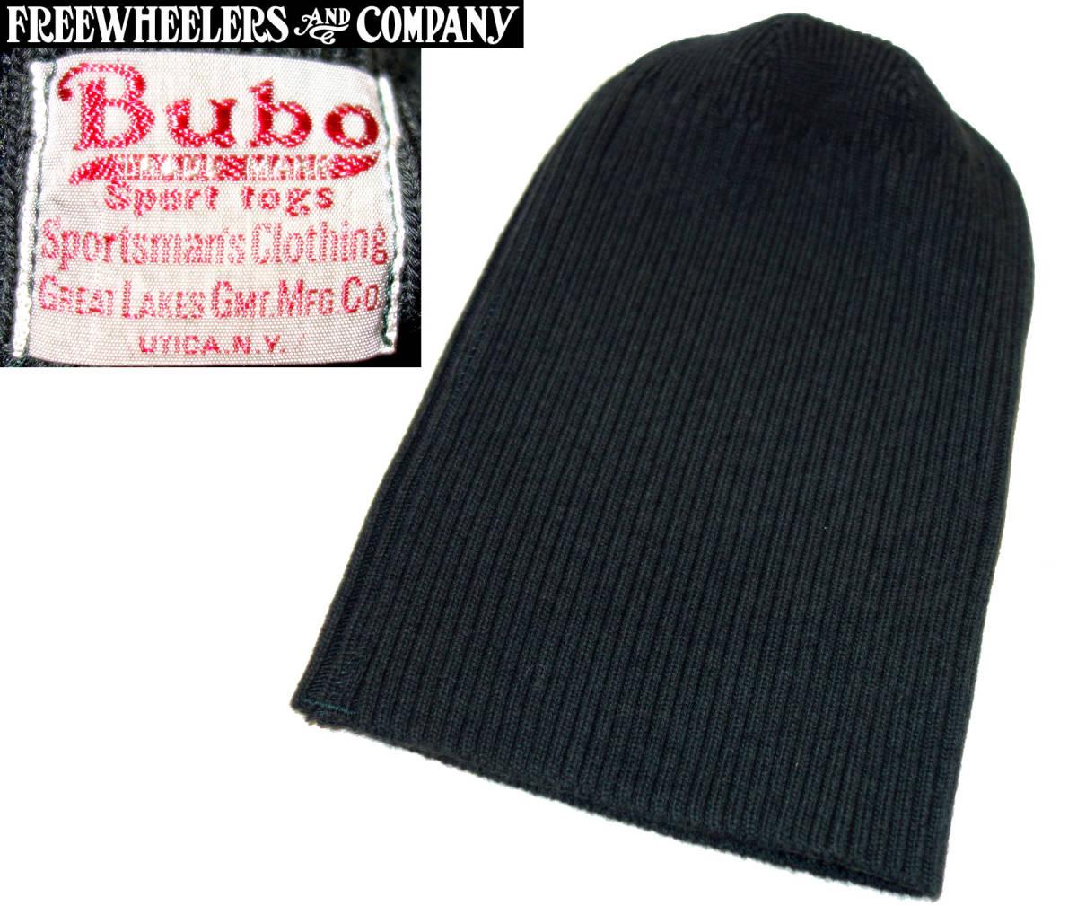 お買取り商品フリーホイーラーズFREEWHEELERSGREAT LAKES GMT. MFG. Co Buboニット帽深緑ビーニー