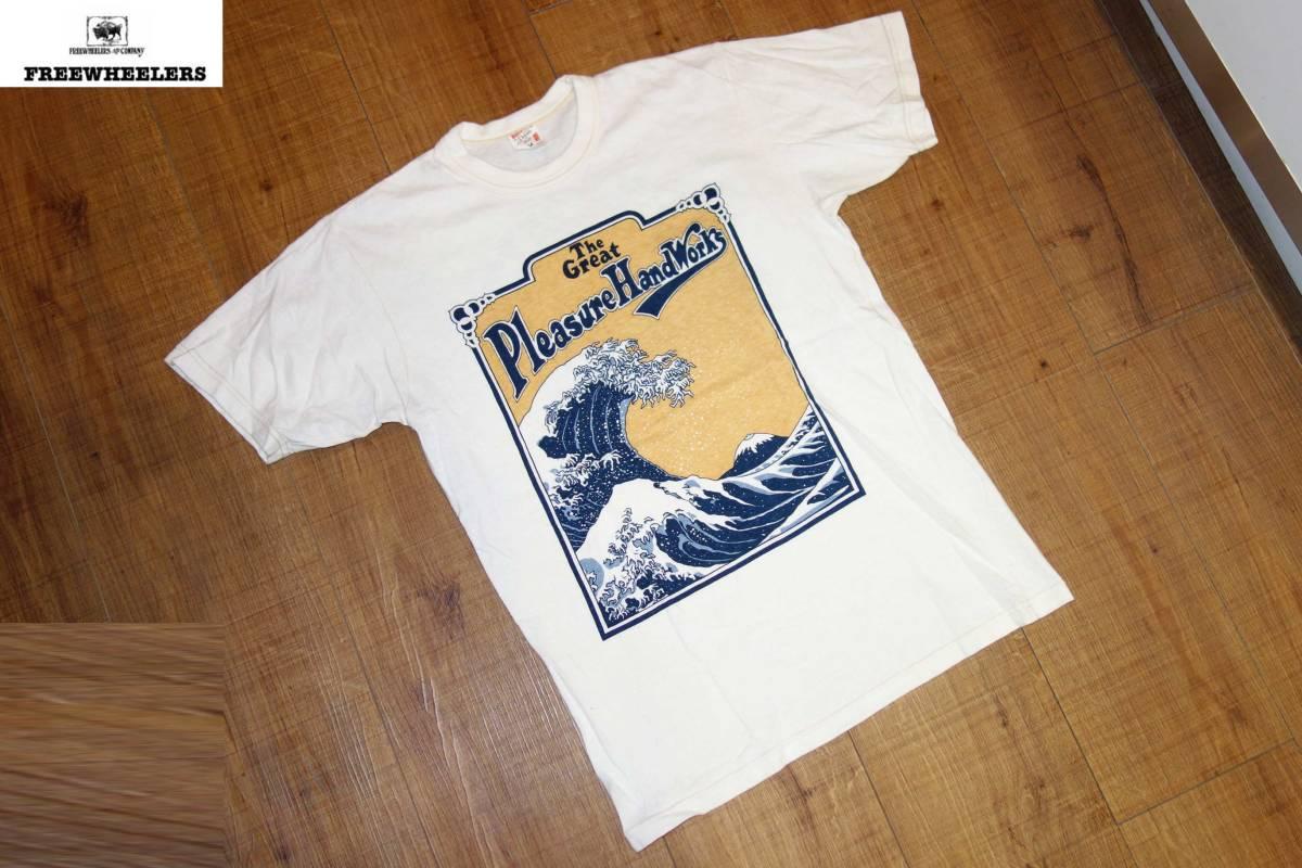 お買取商品フリーホイーラーズFREEWHEELERSPOWER WEARTシャツ38白