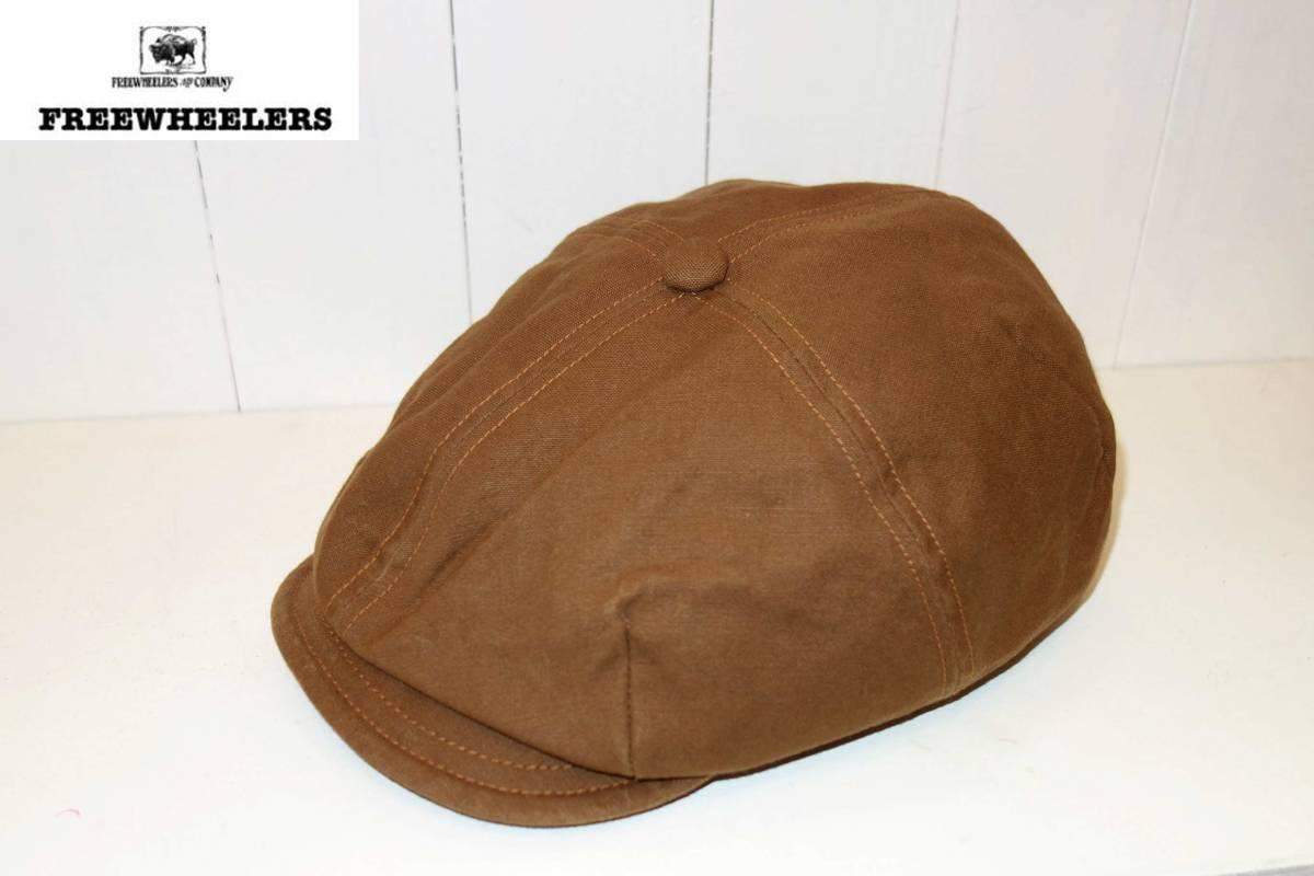 お買取商品フリーホイーラーズFREEWHEELERS ユニオンスペシャルオーバーオールズキャスケット茶ダック地帽子