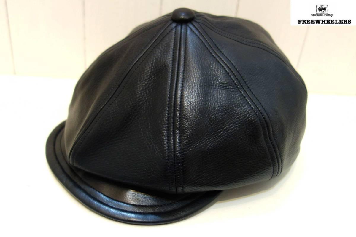 お買取商品フリーホイーラーズFREEWHEELERS ユニオンスペシャルオーバーオールズレザーキャスケット帽子