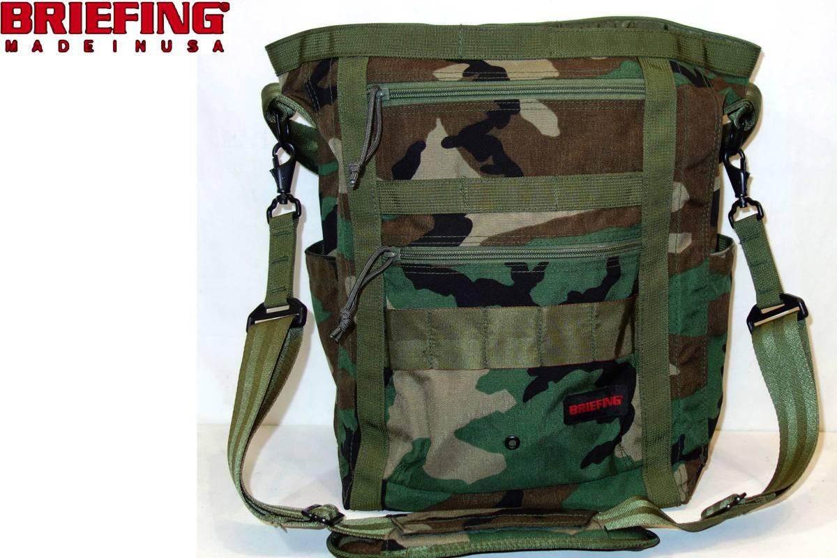 お買取り商品ブリーフィングBRIEFING美品 QL BUCKET バケット ショルダー/ハンド2WAYバッグ カモ柄USA製
