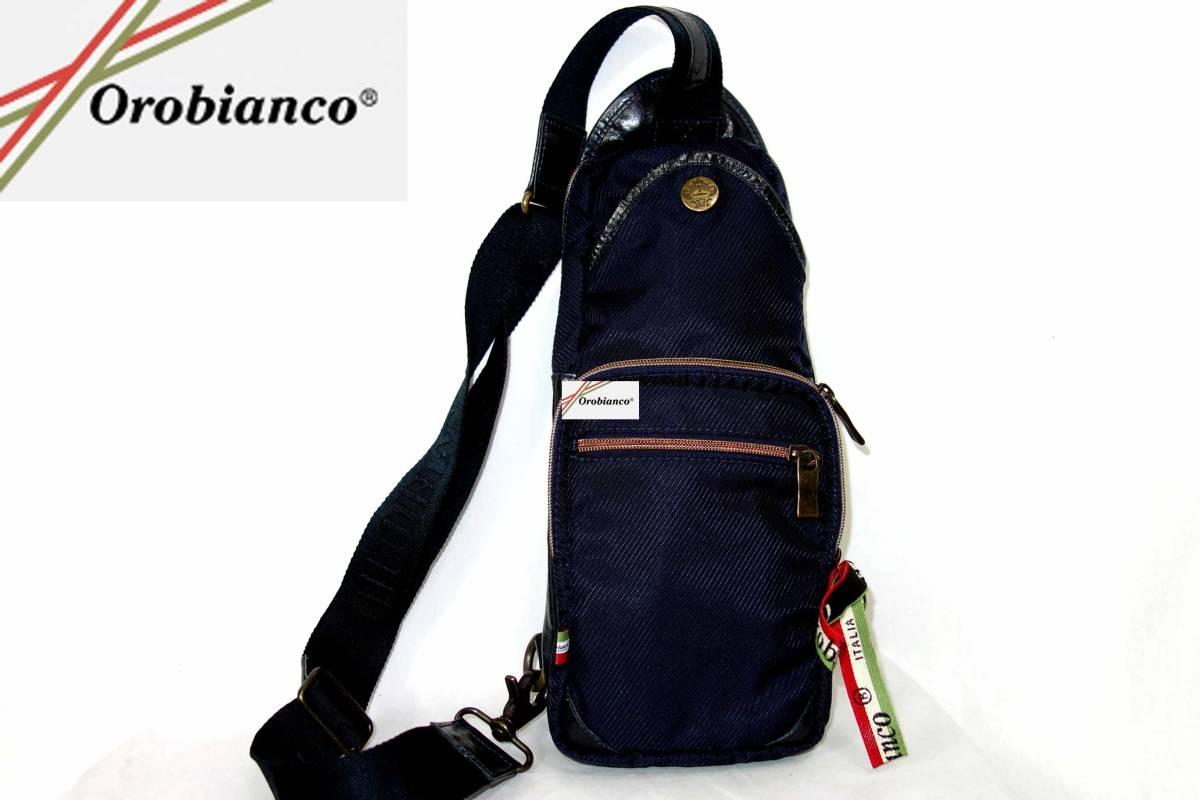 お買取り商品オロビアンコOrobiancoジャコミオGIACOMIO13-Hワンショルダーボディバッグ