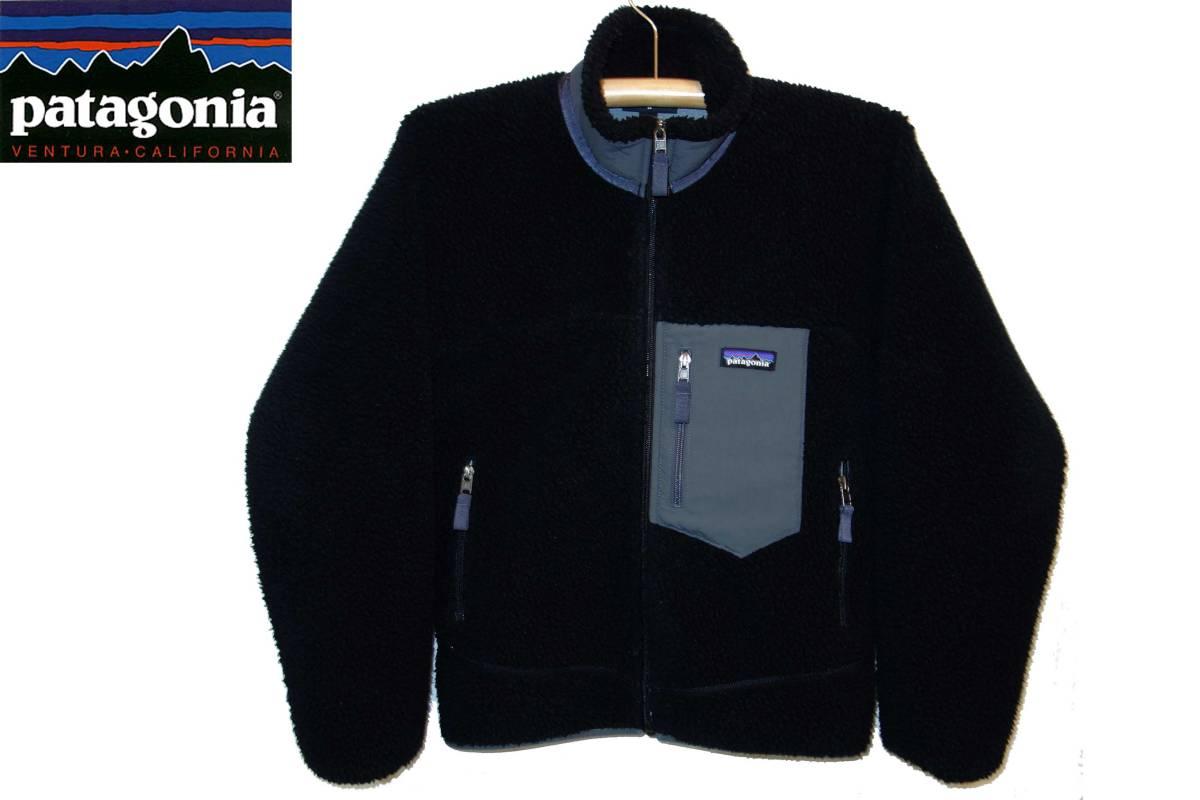 お買取商品パタゴニアPATAGONIA美品18年レトロXパイルジャケット黒XXSフリース品番23056