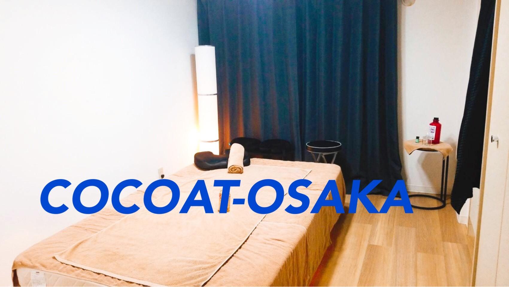 COCOATルーム
