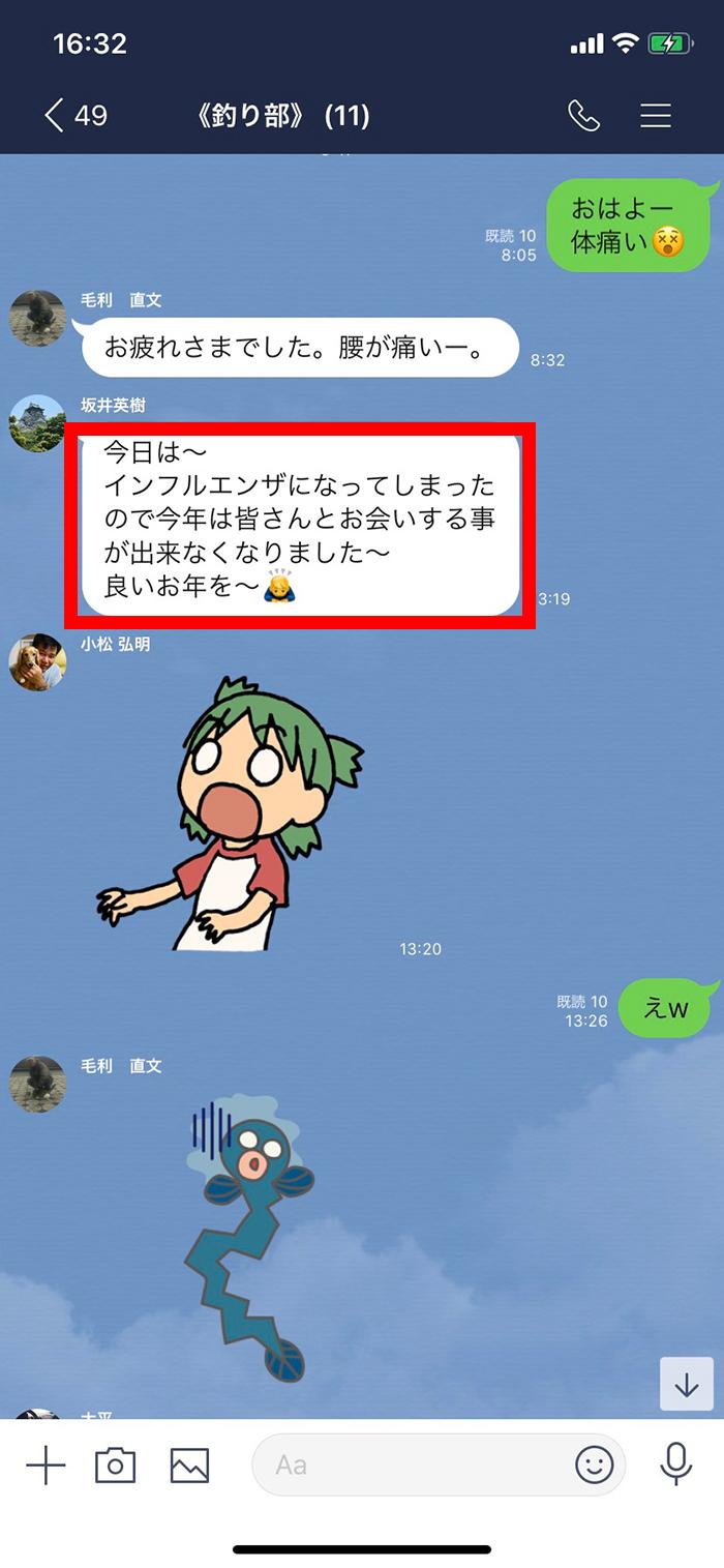S__29204484.jpg