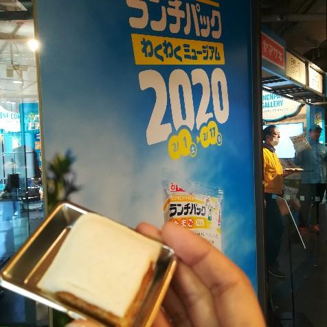 20200202190805287.jpg