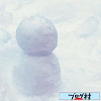 yuki01_20200121073830e76.jpg