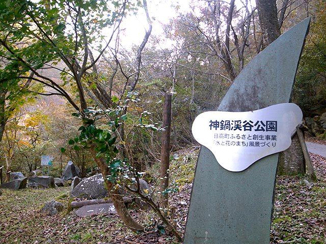 一ツ滝01