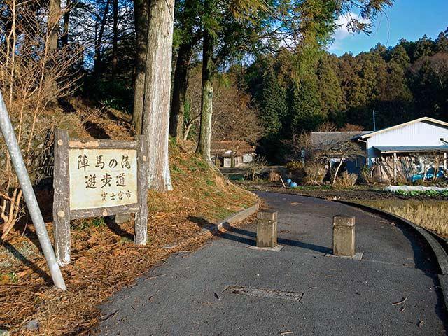 陣馬の滝01
