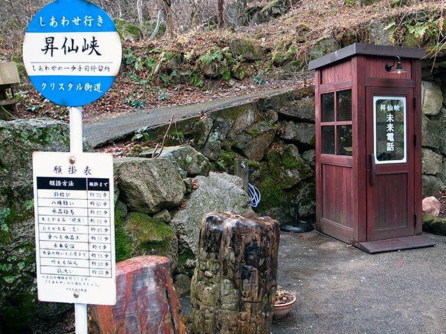 仙娥滝03