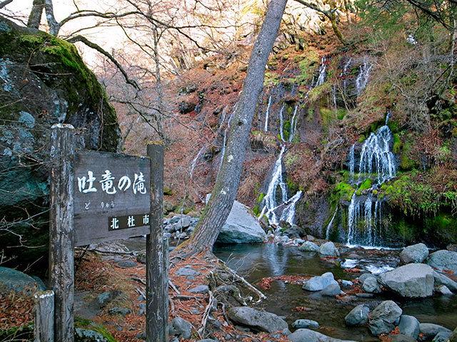 吐竜の滝05