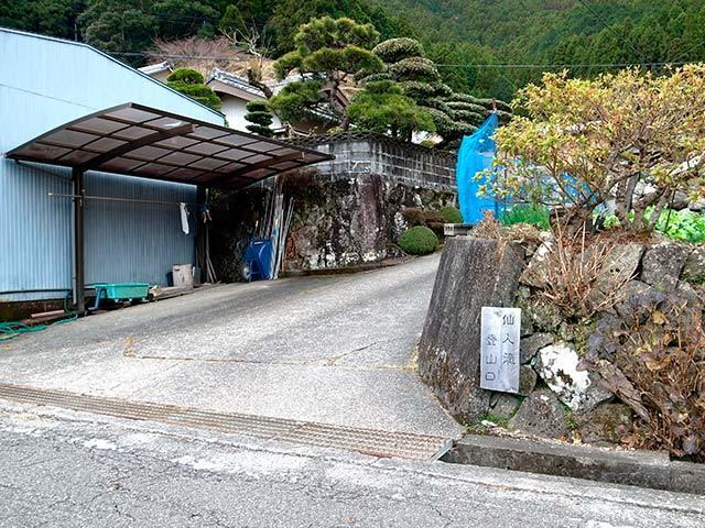 仙人滝01