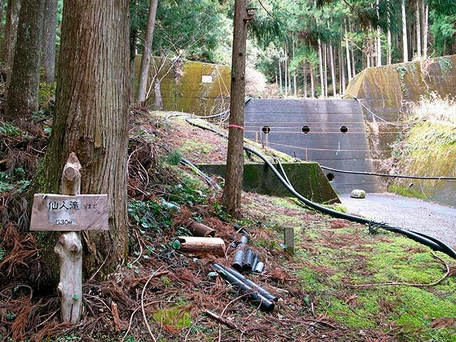 仙人滝02