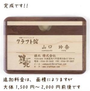 レーザー彫刻 名入れ 名刺 カードケース 名刺ケース