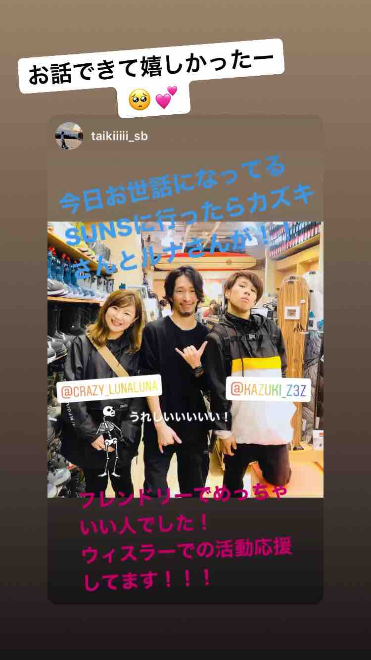 fc2blog_20191111100543528.jpg