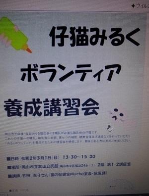 むーちょ2KIMG1276