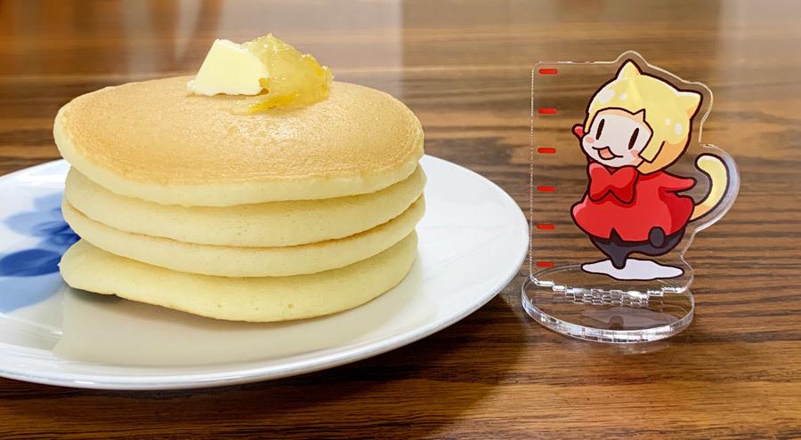 パンケーキの厚みを測れるアクスタ3