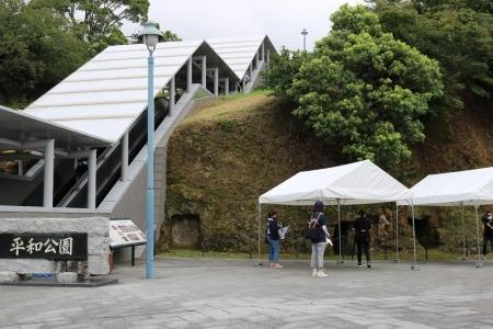 平和公園(2)