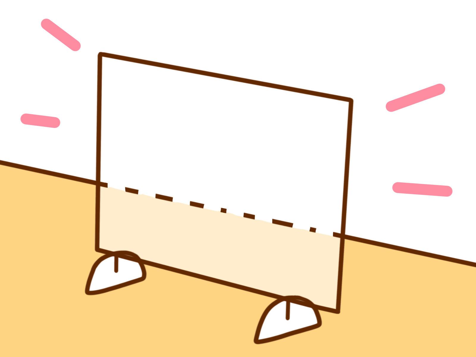 アクリル板