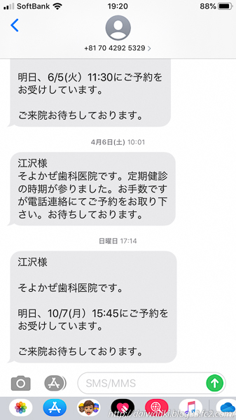 20191010_1.jpg