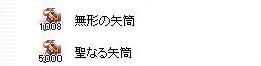 アニバ成果04