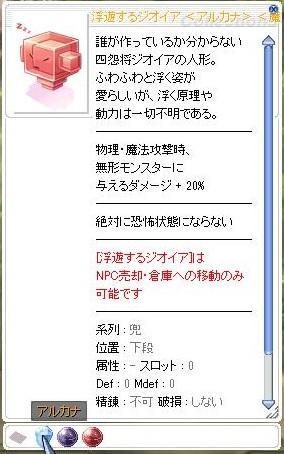 鯖マト04