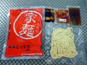 【お持ち帰り】綿麺&天下一品@01お持ち帰り勝手にコラボ 1