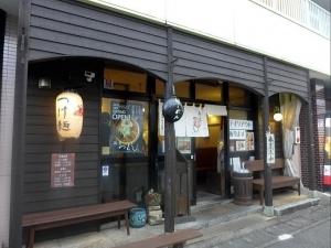 麺屋 つくし001