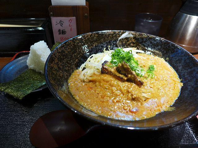 楽山@03カレージャージャー麺 1
