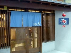 麺屋 K001