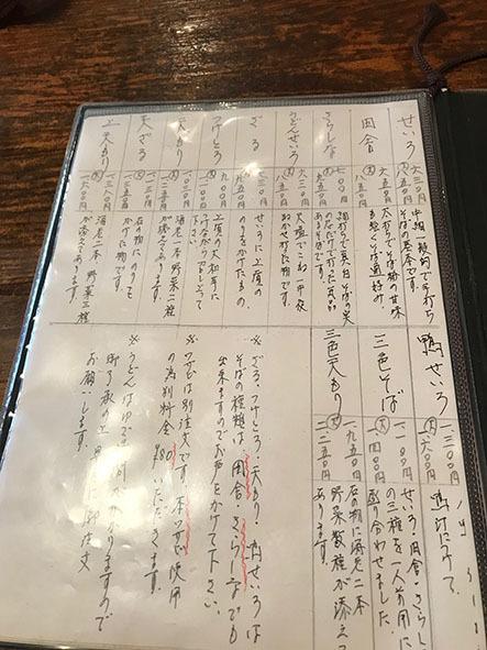 uesugi_image1.jpg
