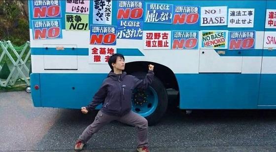 常時活動している活動家の3割から5割が在日朝鮮人・韓国人だと聞いています。なかには事務局のパクさんのように公務員退職者もいますが、大半は無職で生活保護の受給者です。