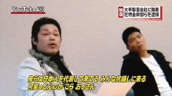 20200627朝日新聞の武田剛らコメント強要!住民に大声で怒鳴りつける・被害者「そういうふうに言わされた