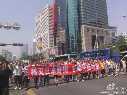 2012年、支那の反日暴動 「宣戦布告せよ!」と叫び、「核攻撃により日本の野良犬どもを絶滅させよ」と書いた横断幕を公然とかかげている!