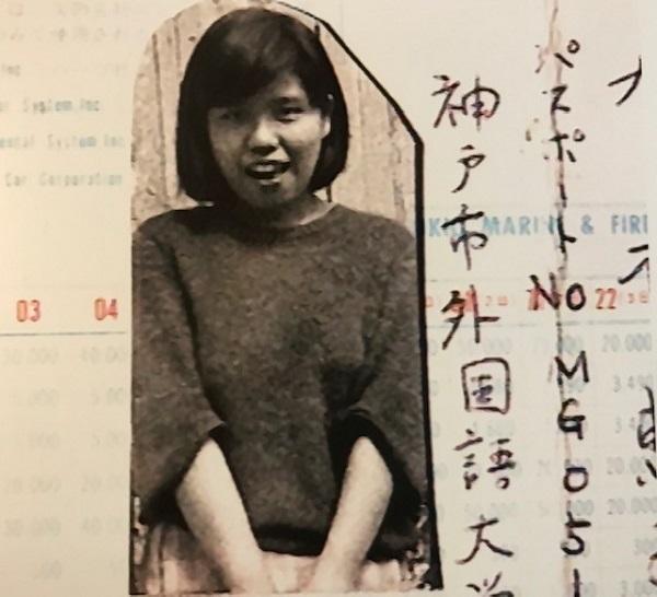 1988年に届いた手紙に同封されていた恵子さんの写真