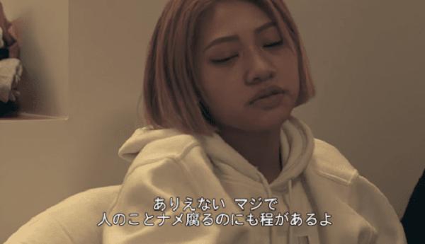 木村花「人のことナメくさるにもほどがあるよ。」