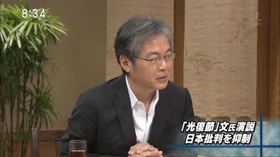 青木理「日本が最近ね、テレビなんか観ていても、とにかく韓国批判一色」!