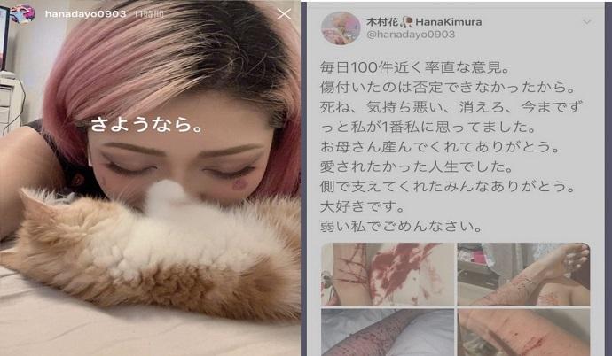 木村花毎日100件近く率直な意見。 傷付いたのは否定できなかったから。